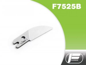 F7525B - Spare Blade